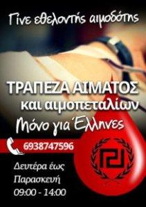 aimodosia-thlefona__all