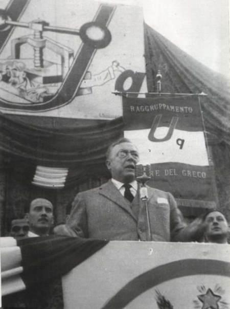 Guglielmo-Giannini-2